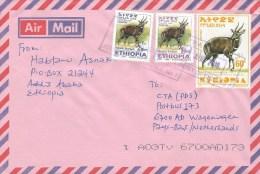 Ethiopia 2010 Arada 7 Bushbuck Cover - Ethiopië