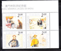Macau Macao 2014 Lin Zexu Memoria Museum Blk Of 4 MNH - 1999-... Chinese Admnistrative Region