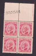 Cuba, Scott #520, Mint Never Hinged, Maximo Gomez, Issued 1954 - Ongebruikt