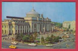 173774 / ODESSA - TRAIN RAILWAY STATION , CAR , BUS  Ukraine Russia Russie - Ukraine