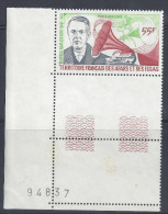 "AFARS & ISSAS - 1977 -  "" HOMMES CELEBRES "" -  P. AERIENNE N° 110 Et 111  - BDF NUMEROTE - XX - MNH - TB - - Afars E Issas (1967-1977)"