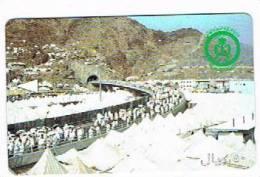 ARABIA SAUDITA (SAUDI ARABIA)  - SAUDI TELECOM (GPT)  -  1993 MECCA TUNNEL ENTRANCE    - USED   -    RIF. 256 - Arabia Saudita