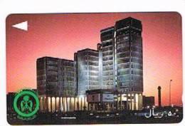 ARABIA SAUDITA (SAUDI ARABIA)  - SAUDI TELECOM (GPT)  -  1993 PTT BUILDING BY NIGHT     - USED   -   RIF. 257 - Arabia Saudita