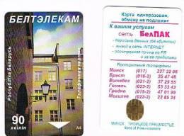 BIELORUSSIA (BELARUS) - CHIP BELTELECOM - HOUSE / BELPAK  (GOLD CHIP)   - USED ° -  RIF. 1516 - Bielorussia