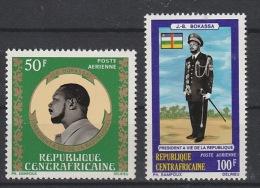 1973. President Bokassa. MNH (**) - Central African Republic