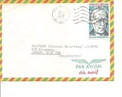 Bénin ( Lettre Par Avion De 1977 De Cotonou Vers La Grande-Bretagne à Voir) - Bénin – Dahomey (1960-...)