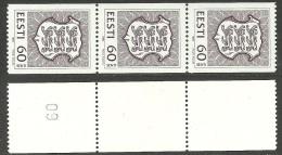 "ESTLAND Estonia 1993 Rollenmarke Michel 198 In 3-stripe + Zählnummer ""60"" MNH - Estonie"