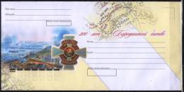 Russia 2012 Postal Stationery Cover  200 Ans De La Victoire De La Russie Sur La France En1812. La Bataille De Borodino - Otros