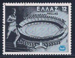 Greece, Scott # 1388 Used Olympic Stadium, 1981 - Greece