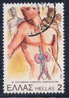 Greece, Scott # 1390 Used Torso, Kidneys, 1981 - Greece