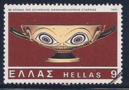 Greece, Scott # 1393 Used Vase, Eyes, 1981 - Greece