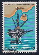 Greece, Scott # 1394 Used Oil Rig, Map, 1981 - Greece