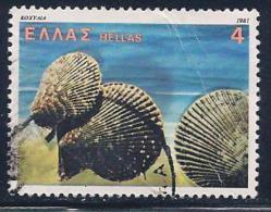 Greece, Scott # 1397 Used Cockles, 1981 - Greece