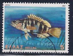 Greece, Scott # 1398 Used Fish, 1981 - Greece
