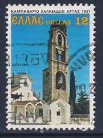 Greece, Scott # 1406 Used Bell Tower, 1981 - Greece