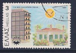 Greece, Scott # 1410 Used Urban Renaissance Year, 1981 - Greece
