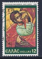 Greece, Scott # 1412 Used Breast Feeding, 1981 - Greece