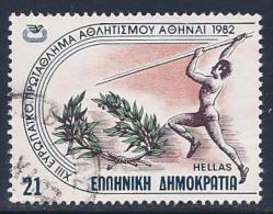 Greece, Scott # 1424 Used Pole Vaulting, 1982 - Greece