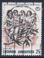Greece, Scott # 1425 Used Running, 1982 - Greece