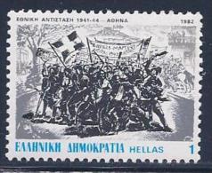 Greece, Scott # 1436 MNH National Resistance Movement, 1982 - Greece