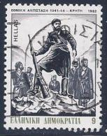 Greece, Scott # 1439 Used National Resistance Movement, 1982 - Greece