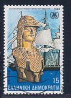 Greece, Scott # 1447 Used Ship Figurehead, 1983 - Greece