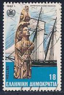 Greece, Scott # 1448 Used Ship Figurehead, 1983 - Greece