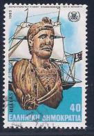 Greece, Scott # 1450 Used Ship Figurehead, 1983 - Greece