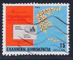 Greece, Scott # 1452 Used Postal Code Inauguration,Cover, Map, 1983 - Greece