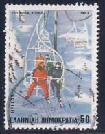Greece, Scott # 1457 Used Skiiers, Chairlift, 1983 - Greece
