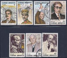 Greece, Scott # 1461-7 Used Famous Men, 1983 - Greece
