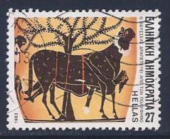 Greece, Scott # 1481 Used Artwork, 1983 - Greece