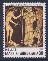 Greece, Scott # 1482 Used Artwork, 1983 - Greece