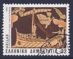 Greece, Scott # 1483 Used Artwork, Ship, 1983 - Greece