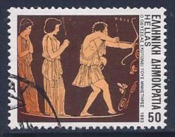 Greece, Scott # 1484 Used Artwork, Ship, 1983 - Greece