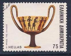 Greece, Scott # 1485 Used Artwork, 1983 - Greece