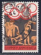 Greece, Scott # 1496 Used Summer Olympics, Training,1984 - Greece
