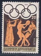 Greece, Scott # 1497 Used Summer Olympics,1984 - Greece