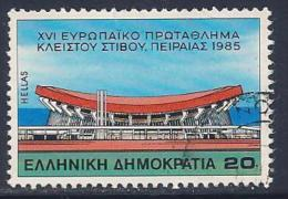 Greece, Scott # 1515 Used Sports, Palais,1985 - Greece