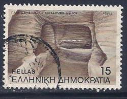 Greece, Scott # 1520 Used Catacombs, Niche,1985 - Greece