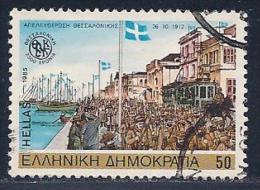 Greece, Scott # 1529 Used Trade Fair, Salonika Liberation,1985 - Greece