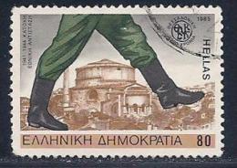 Greece, Scott # 1530 Used Trade Fair, German Occupation,1985 - Greece