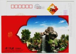 Man-made Waterfall,Tianjin Tropical Botanical Garden,Tree,China 2008 Impression Tianjin Advert Pre-stamped Card - Toxic Plants