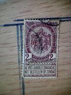OBP 55 - 1893-1907 Armoiries