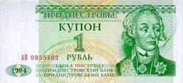 Transnistria  1 Ruble 1994 Pick 16 UNC - Bankbiljetten