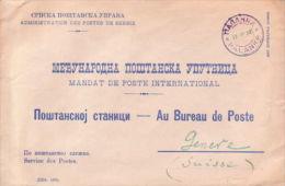SERBIA 1897 STATIONERY ENVELOPE PALANKA - Serbia