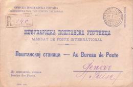 SERBIA 1897 STATIONERY ENVELOPE BAGNA-SOKO - Serbia