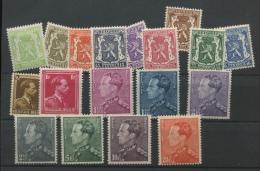 Leopold III Poortman Et Petits Lions **   Cote 190 E    Parfait - Unclassified