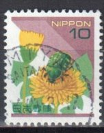 Japan 1997 Insect - Mi. 2507 - Used - 1989-... Emperor Akihito (Heisei Era)