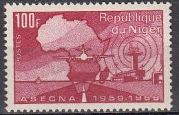 Niger, 1969 - 100fr ASECNA - Nr.221 MNH** - Niger (1960-...)